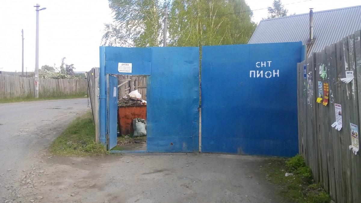 Сад В.Пышма, 550 000 рублей