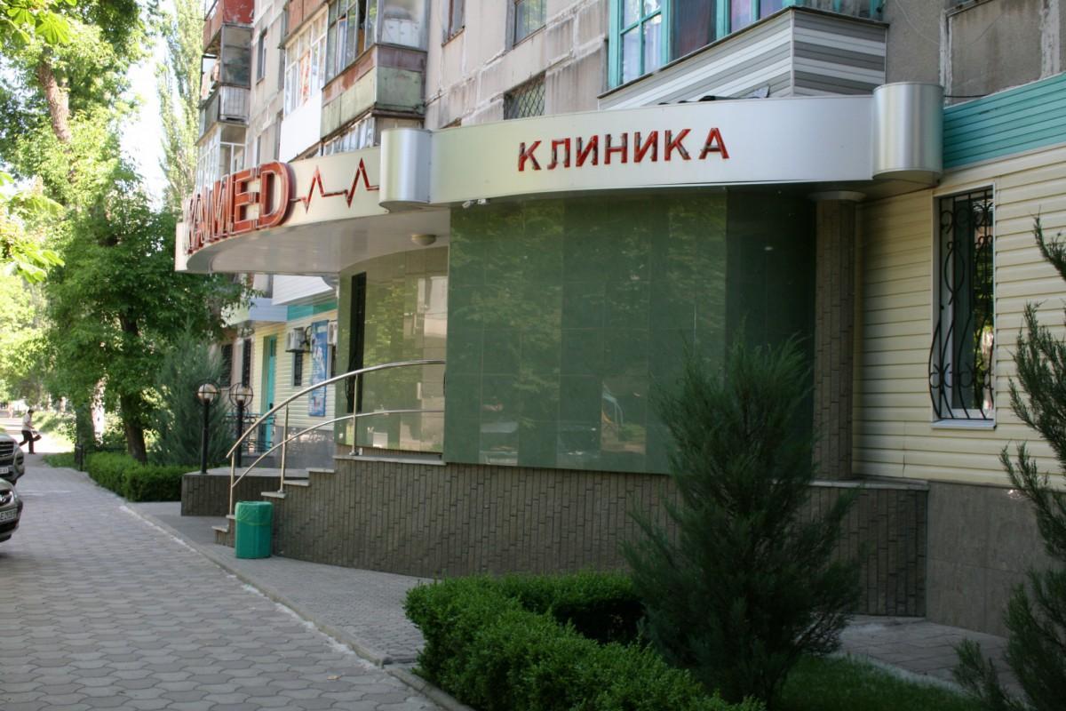 Капитальный ремонт клиники