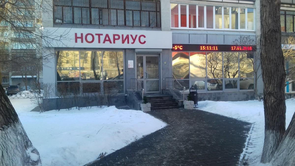 """Офис """"НОТАРИУС"""" капитальный ремонт"""